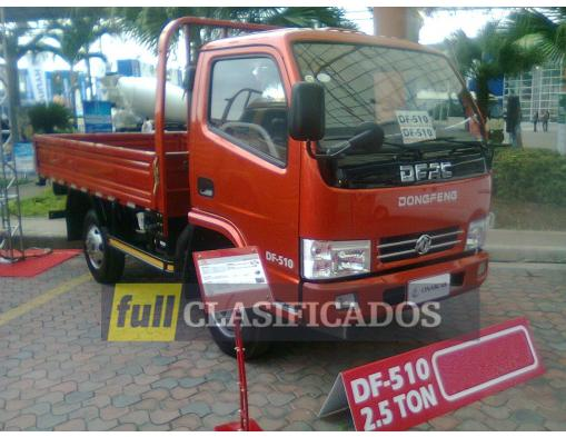 DongFeng DF-510 2016